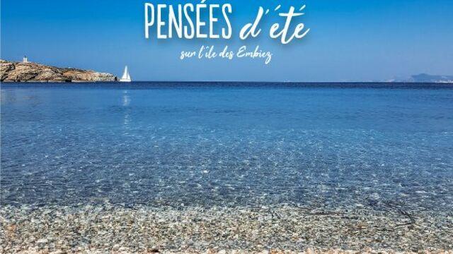 Vacances sur une île de méditerranée